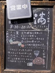 R0010114.JPG