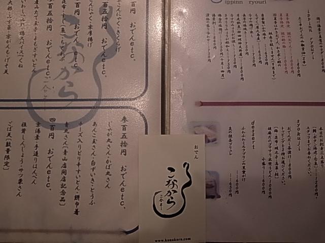 R0010247.JPG