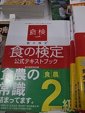 R0010293.JPG